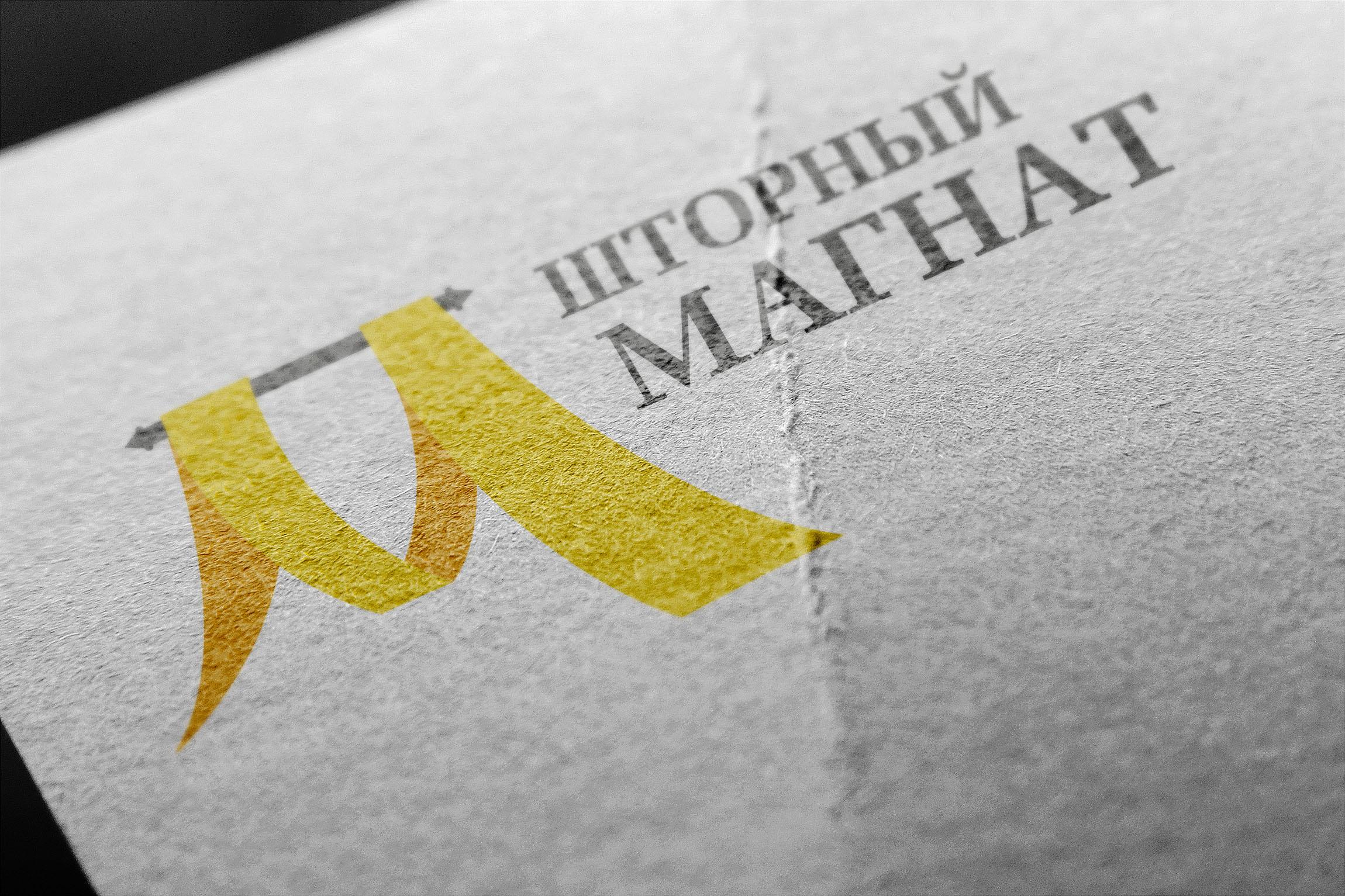 Логотип и фирменный стиль для магазина тканей. фото f_7125cd6ca31c58e5.jpg