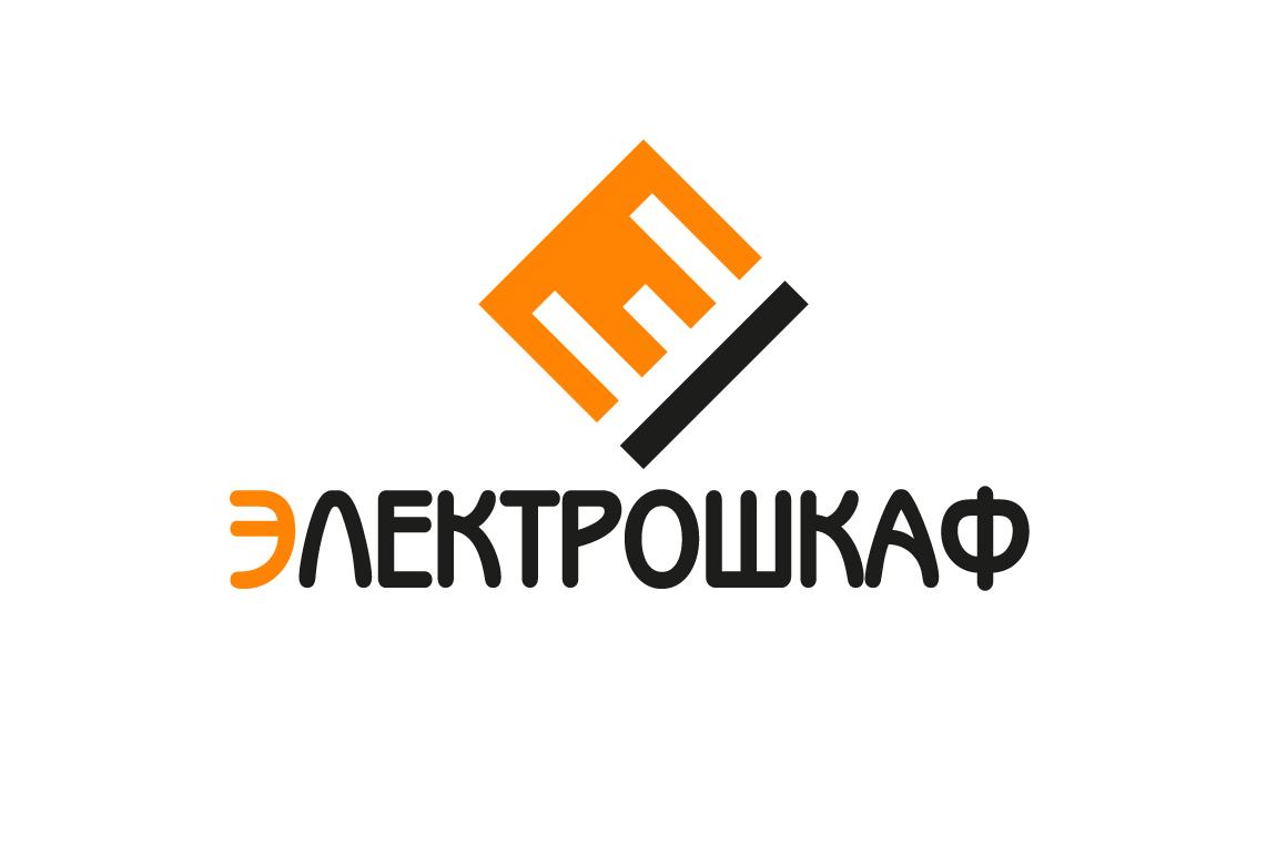 Разработать логотип для завода по производству электрощитов фото f_8005b6e0398b7034.jpg