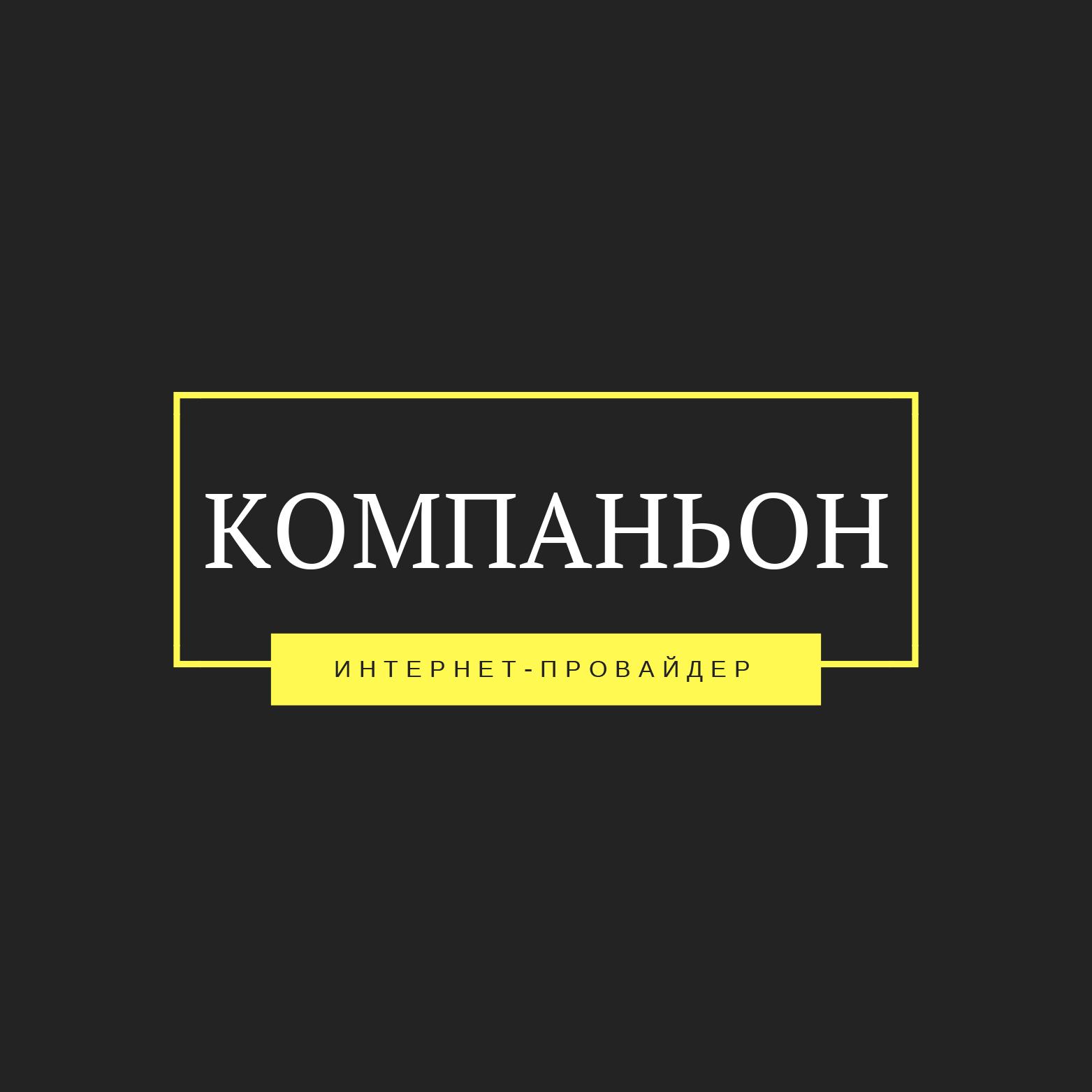 Логотип компании фото f_7675b6ecfd1a9158.png