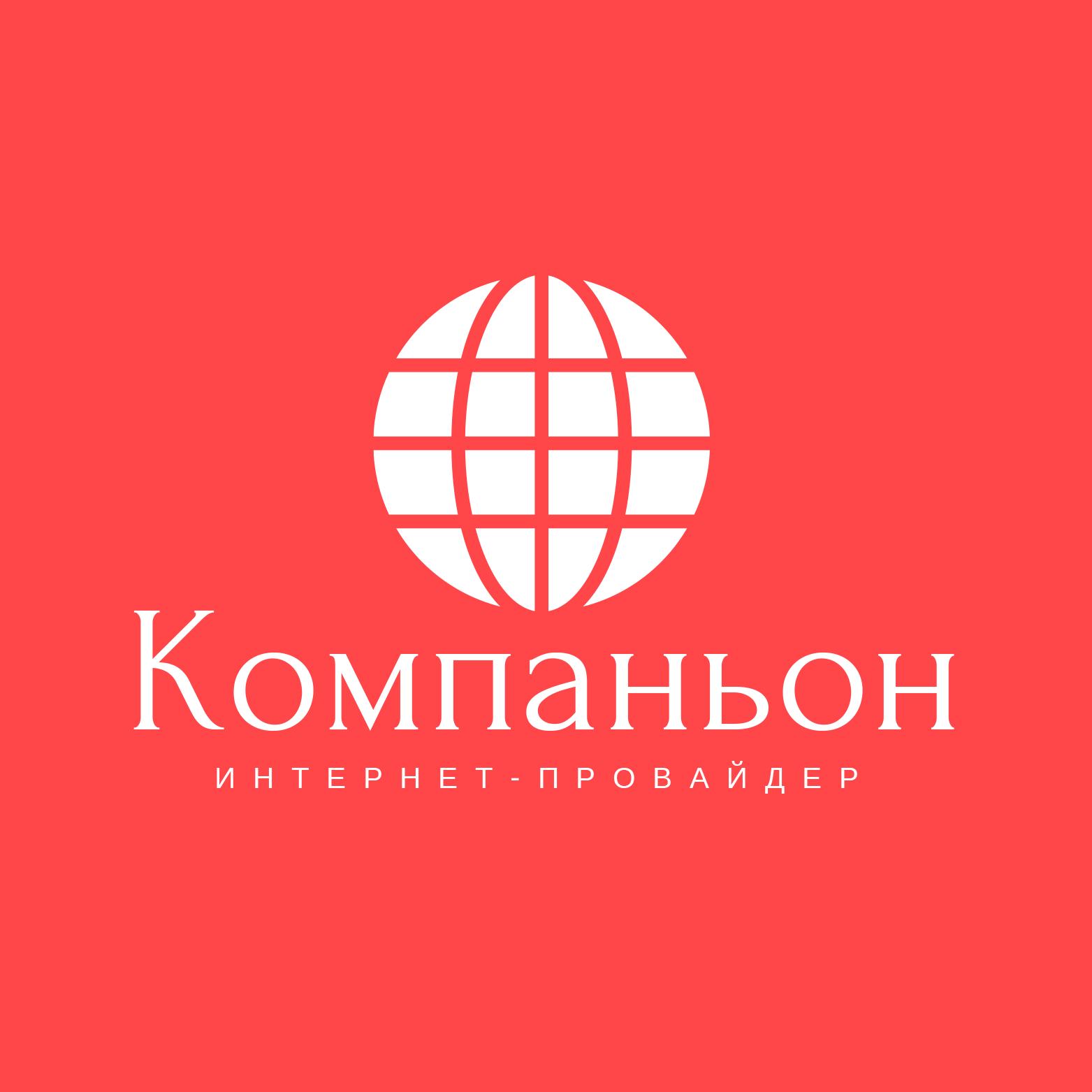Логотип компании фото f_8605b6ecfd66c60d.png