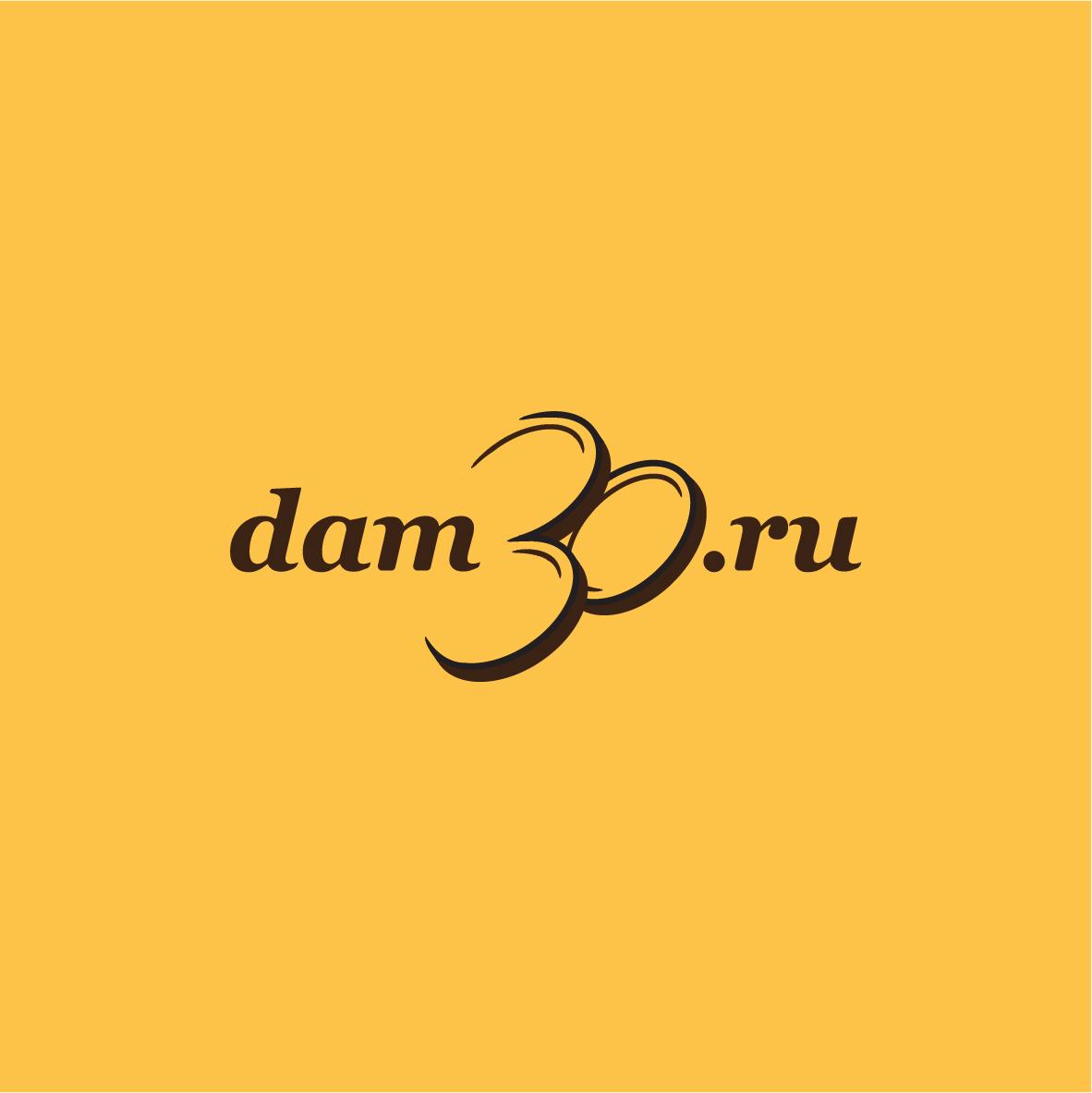 Логотип для микрокредитной, микрофинансовой компании фото f_0225a341cdb78333.jpg