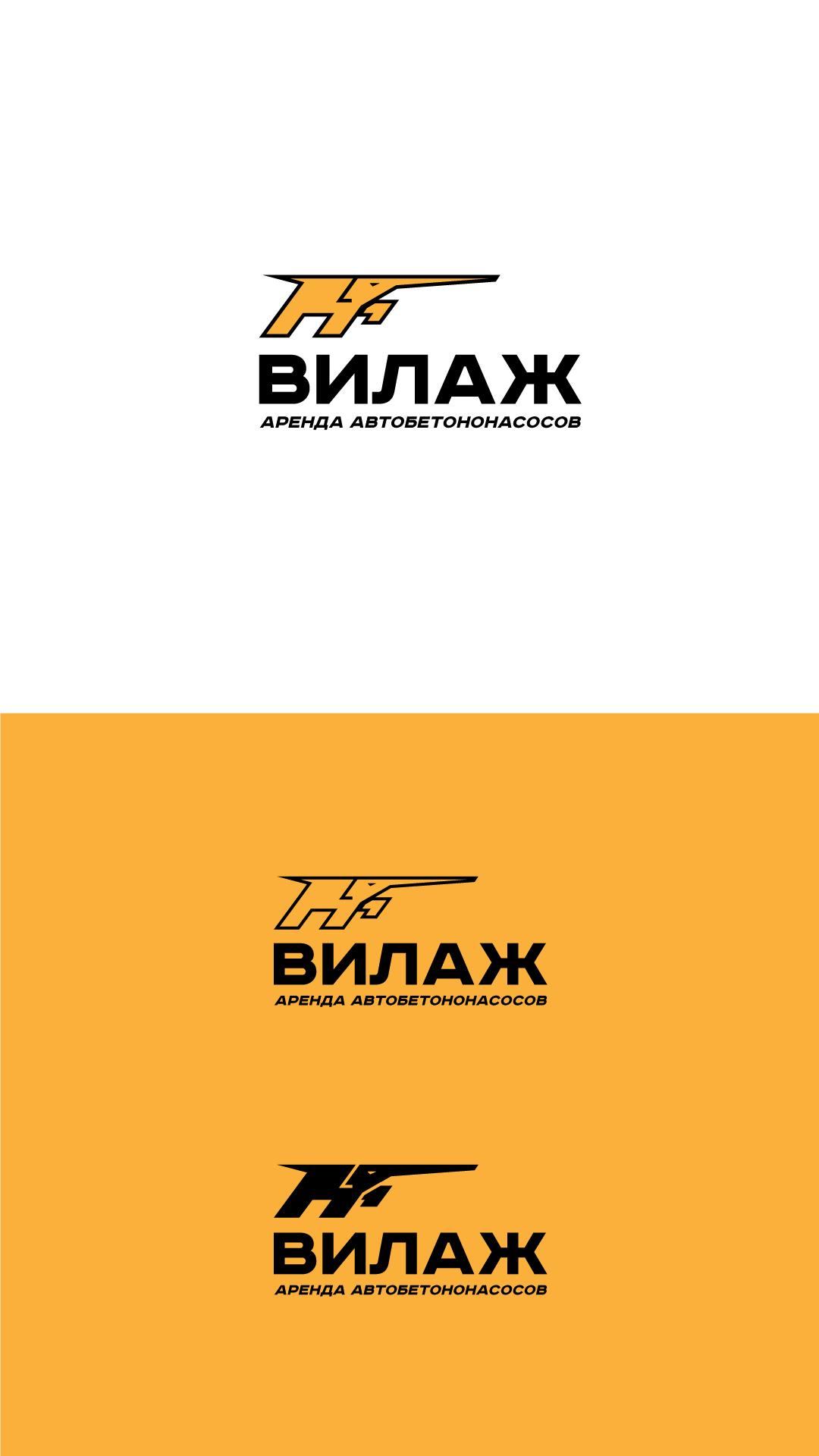 Логотип для компании по аренде спец.техники фото f_068599732c7a4bf5.jpg