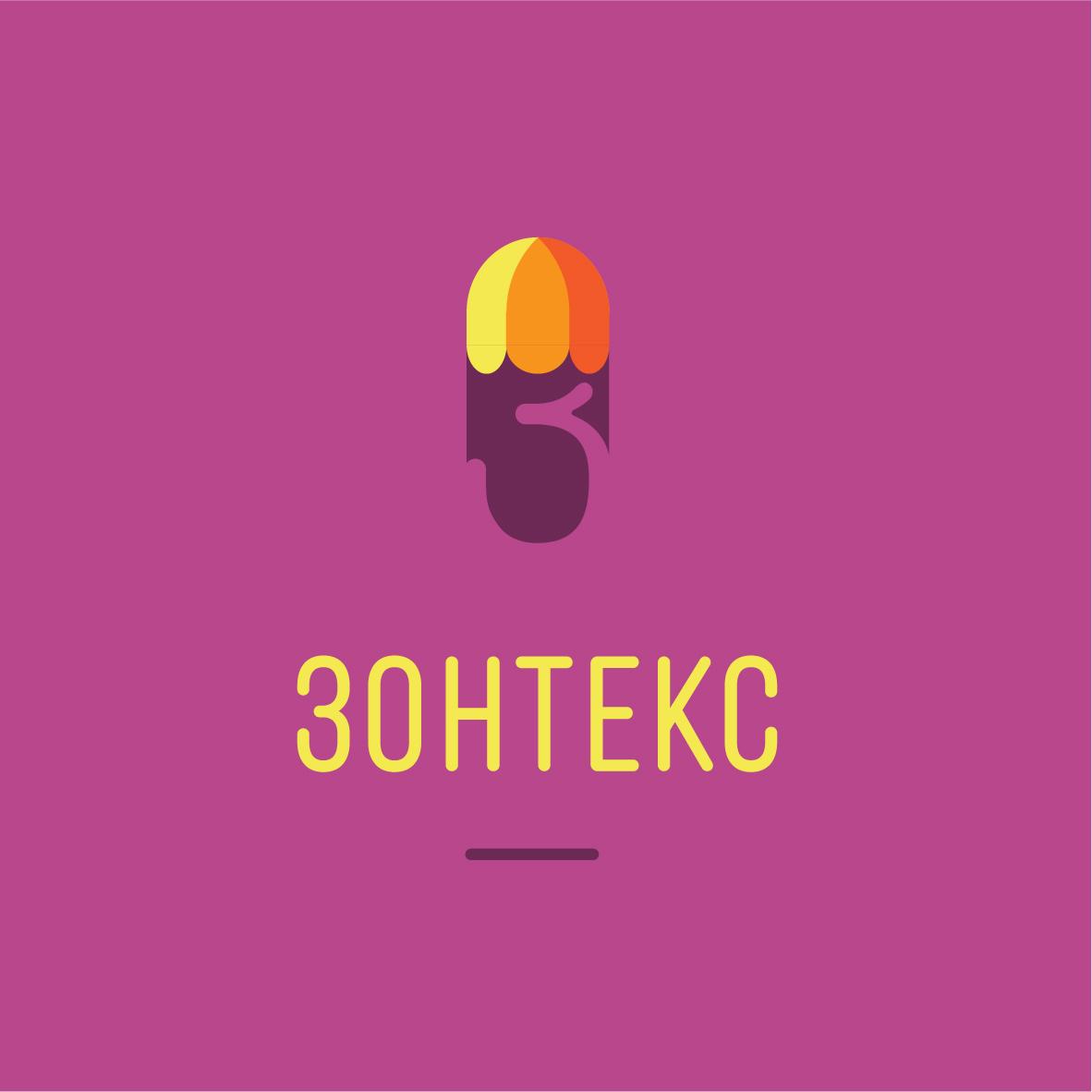 Логотип для интернет проекта фото f_1195a302aa7bd103.jpg