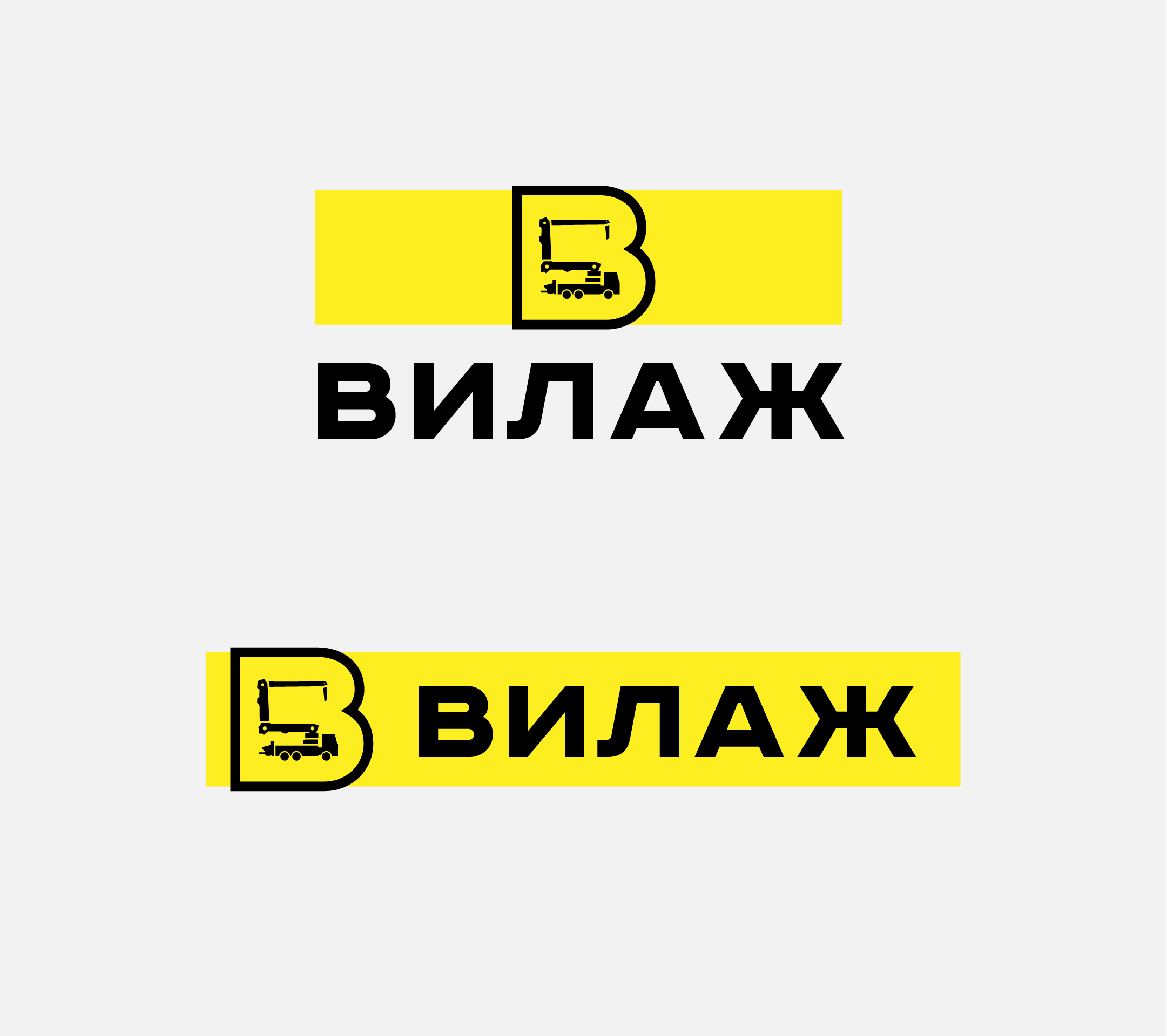 Логотип для компании по аренде спец.техники фото f_197599953024f6d6.jpg