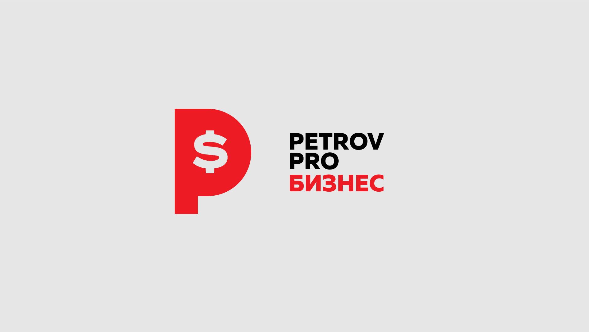Создать логотип для YouTube канала  фото f_3365c0ab5ea901a2.jpg