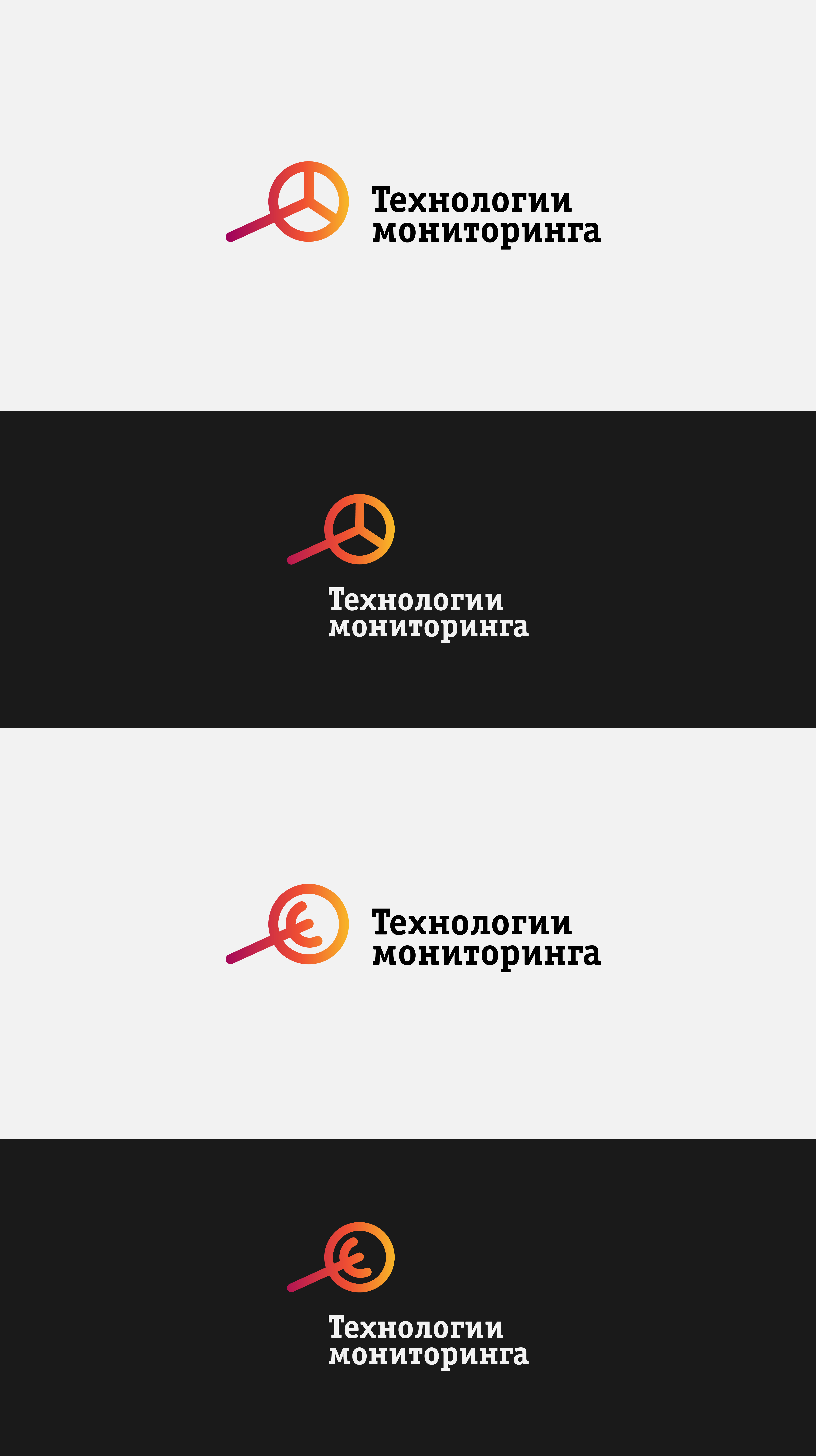 Разработка логотипа фото f_395597b16013bd00.jpg