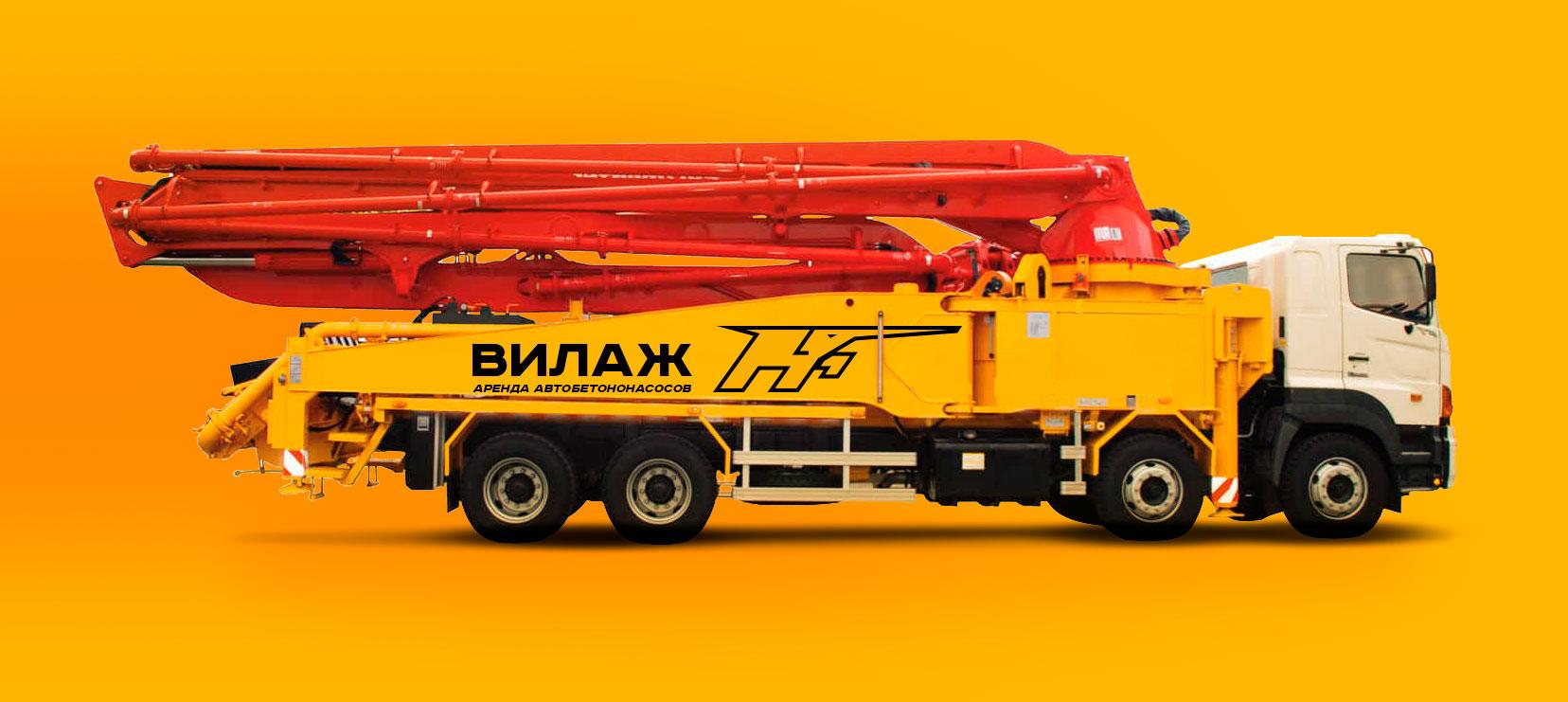 Логотип для компании по аренде спец.техники фото f_397599732d2391bd.jpg