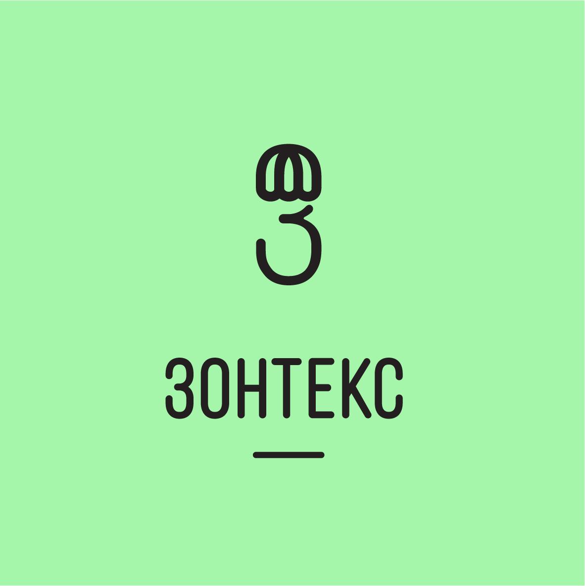 Логотип для интернет проекта фото f_4025a302aad186d0.jpg