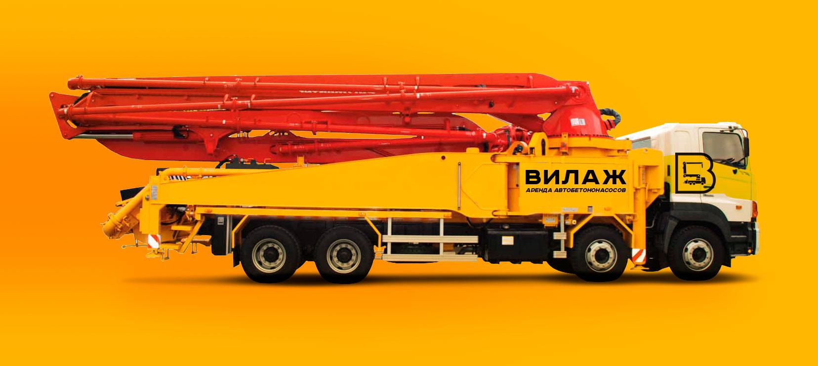 Логотип для компании по аренде спец.техники фото f_443599952e14c65f.jpg