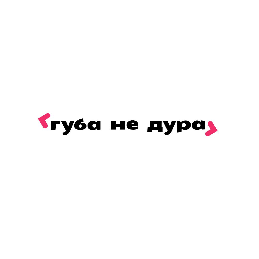 Улучшить и так хороший Товарный Знак фото f_4575eff22941550f.jpg