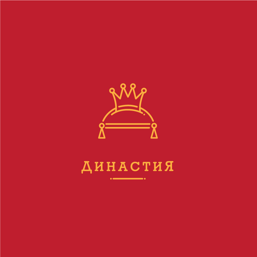 Разработать логотип для нового бренда фото f_53159f34fa3e0bce.jpg