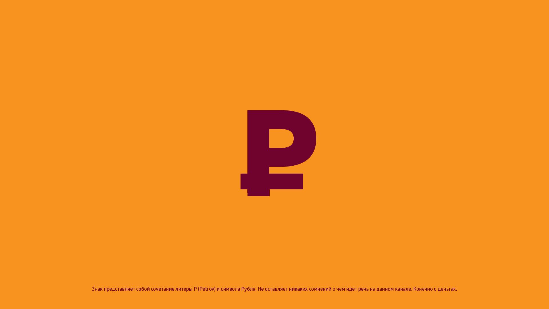 Создать логотип для YouTube канала  фото f_5575c0ab66aef72c.jpg