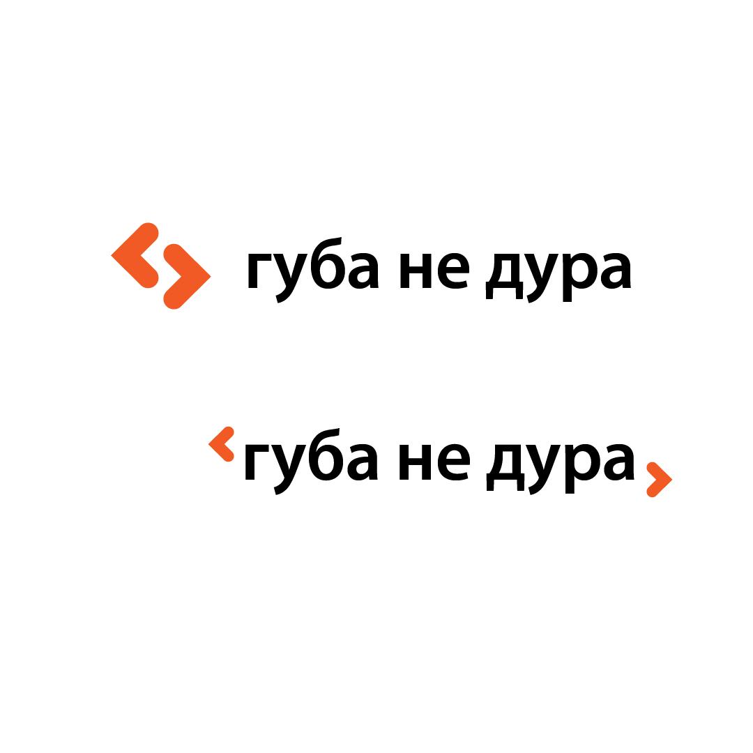 Улучшить и так хороший Товарный Знак фото f_6105eff228a425e1.jpg