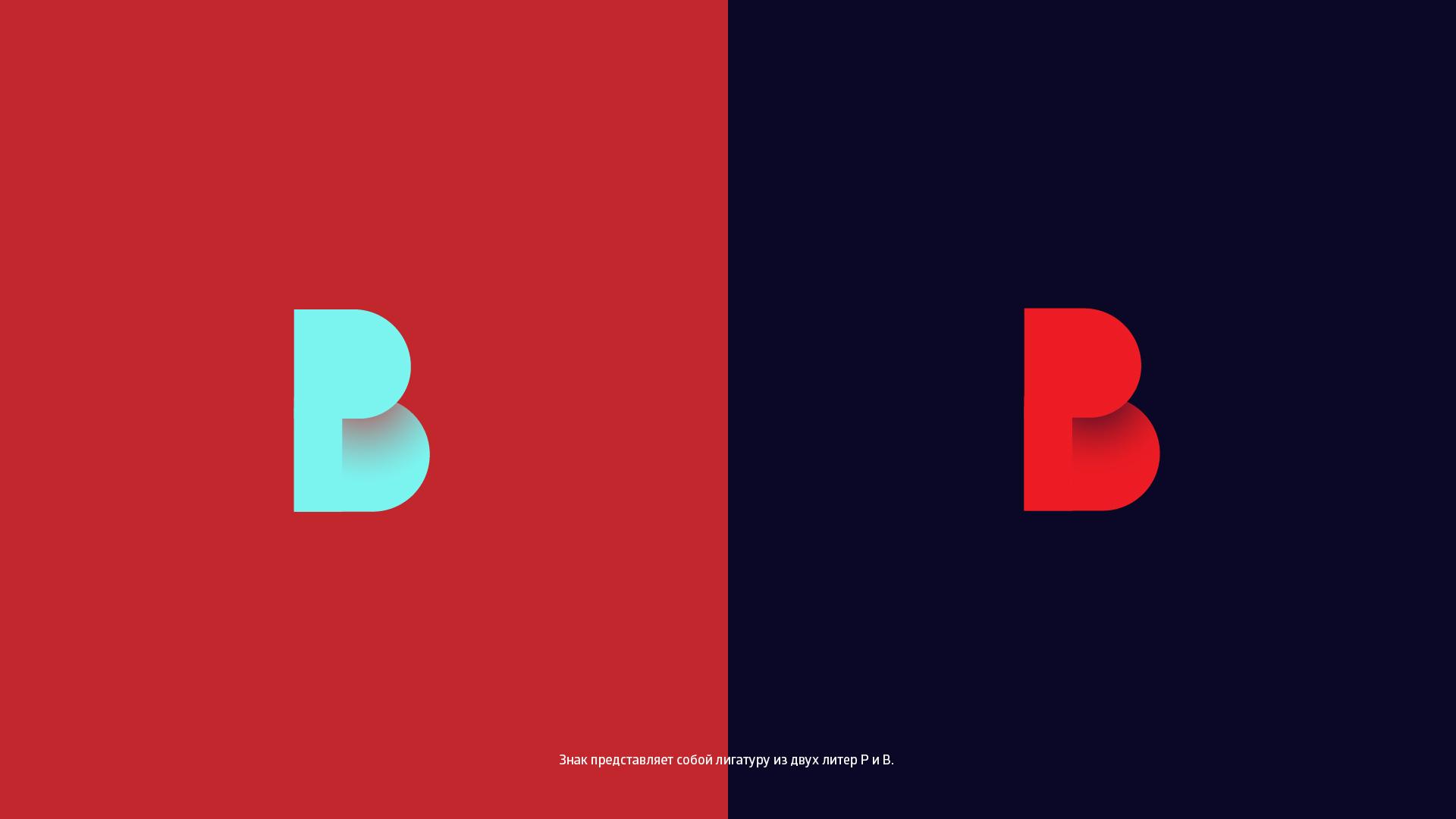Создать логотип для YouTube канала  фото f_6465c0ab5b1cf13b.jpg