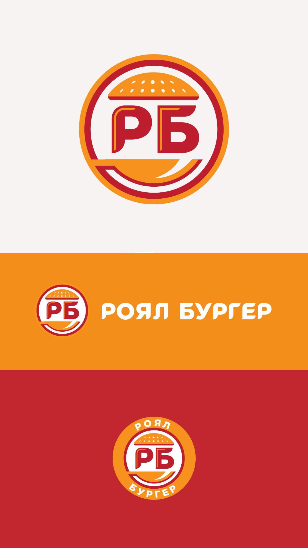 Обновление логотипа фото f_66559b5661c0a910.jpg