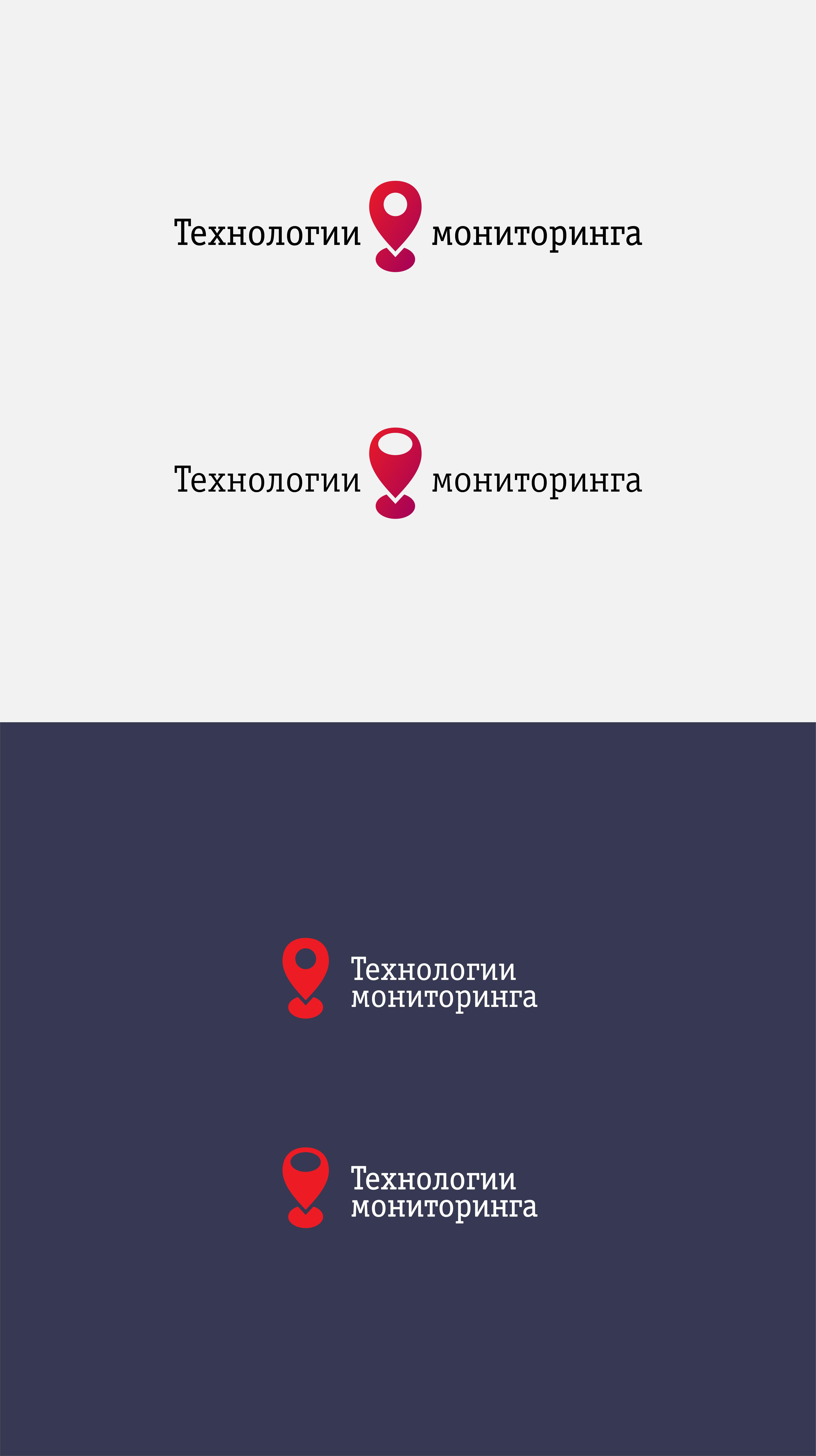 Разработка логотипа фото f_712597b5e7f023e1.jpg