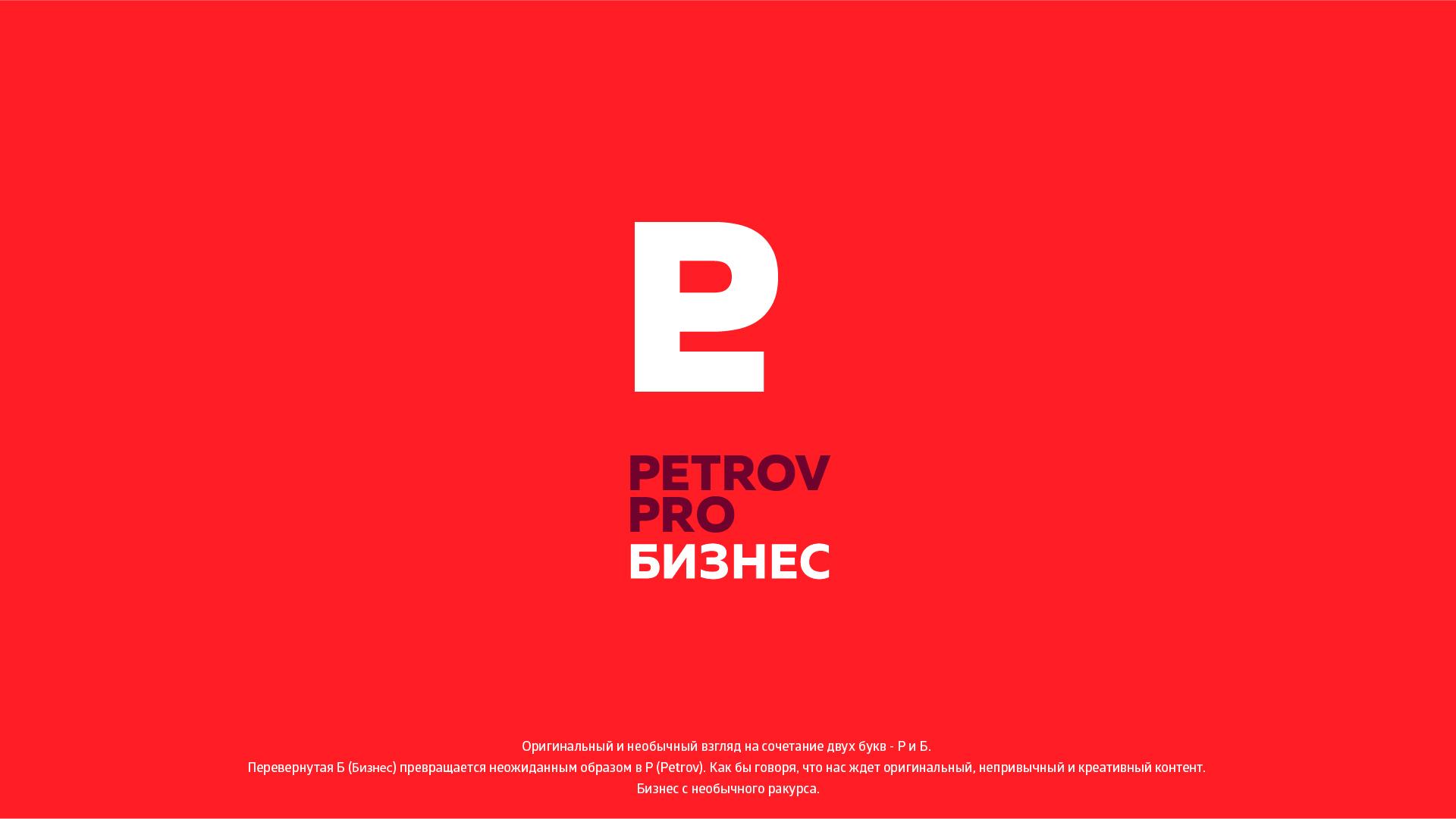Создать логотип для YouTube канала  фото f_7275c0ab8a346c61.jpg