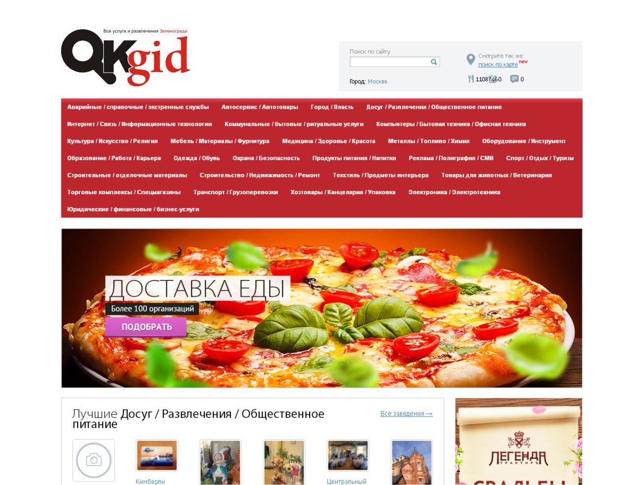 Логотип для сайта OKgid.ru фото f_10057c5dc24dfebb.png