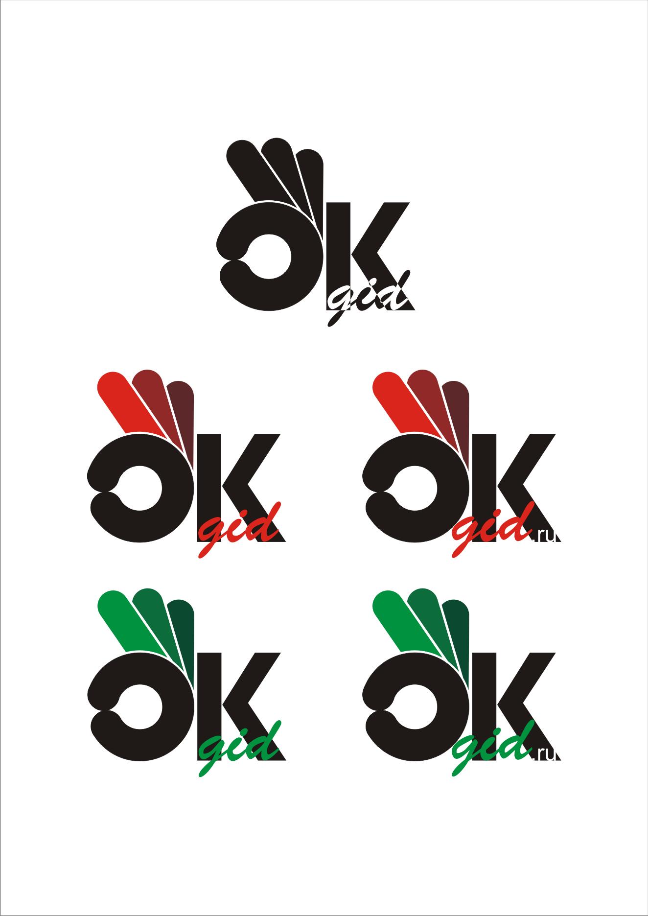 Логотип для сайта OKgid.ru фото f_22957c6b0219f3e6.png