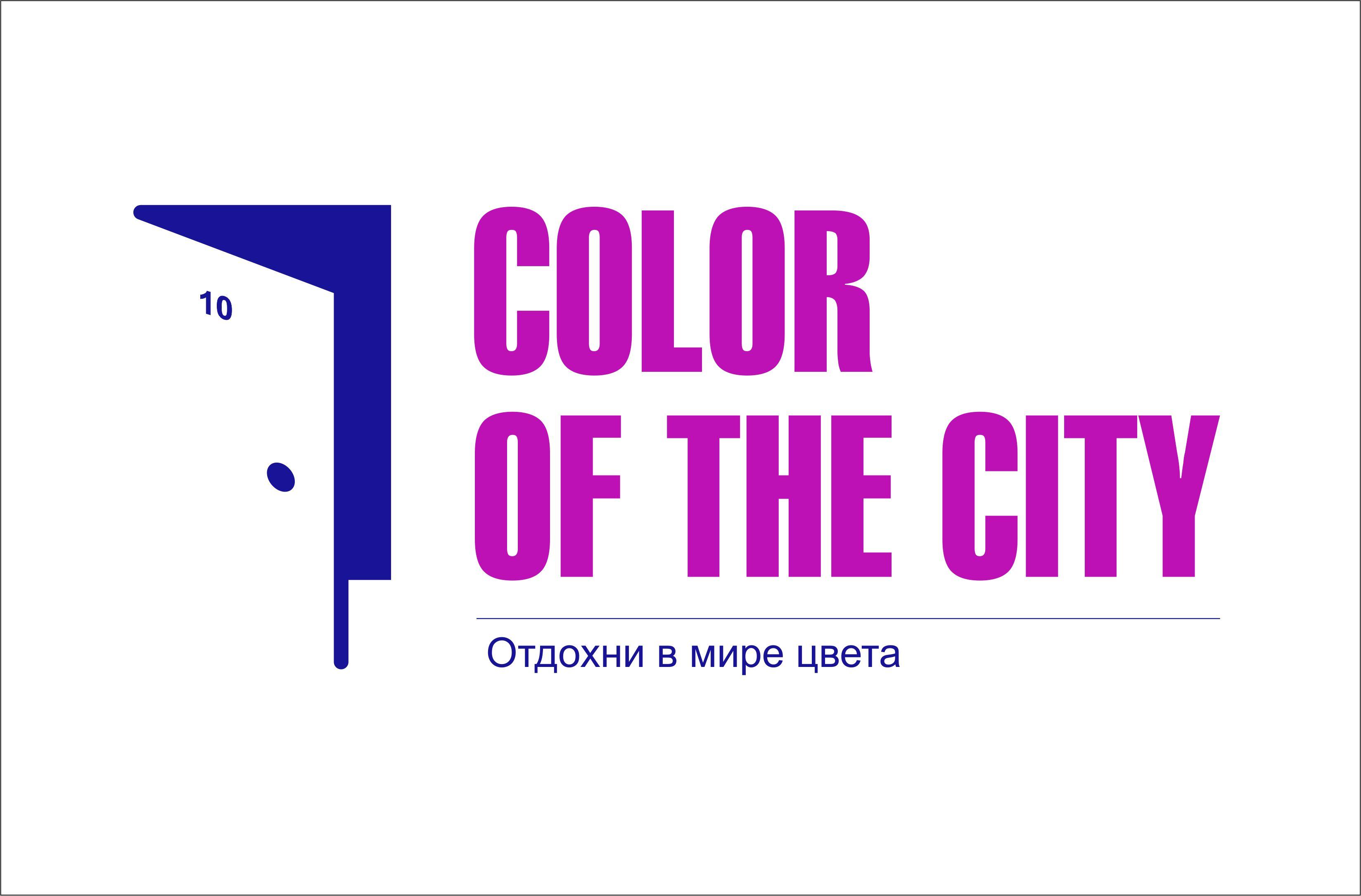 Дизайнер логотипов фото f_14051768e387ce39.jpg