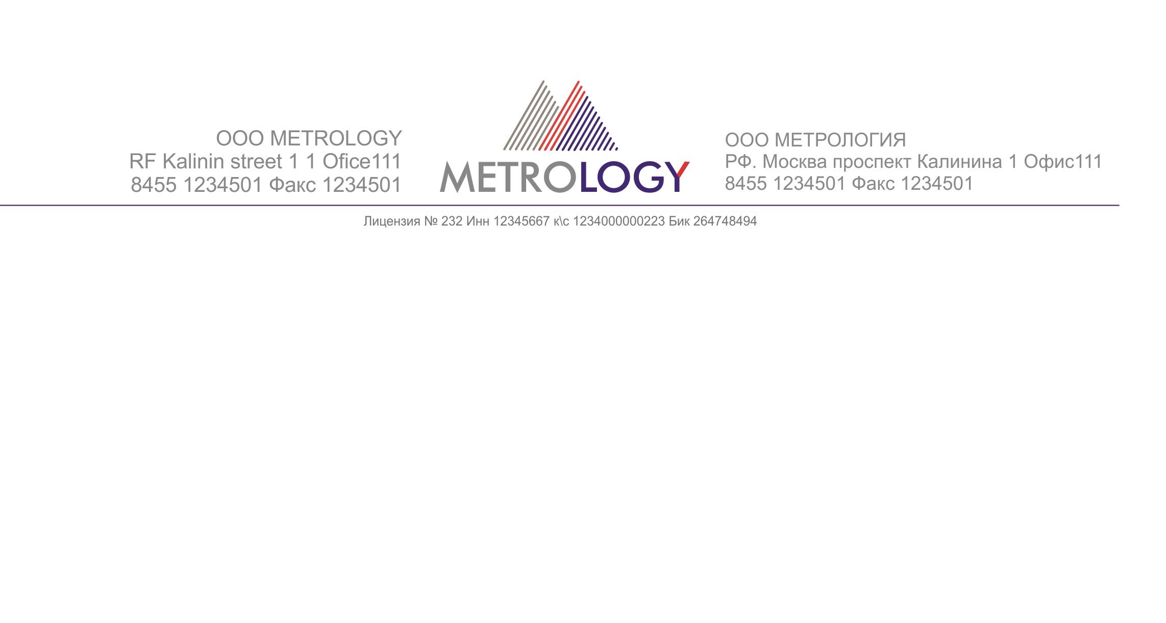 Разработать логотип, визитку, фирменный бланк. фото f_30858ff5fa35ae22.jpg
