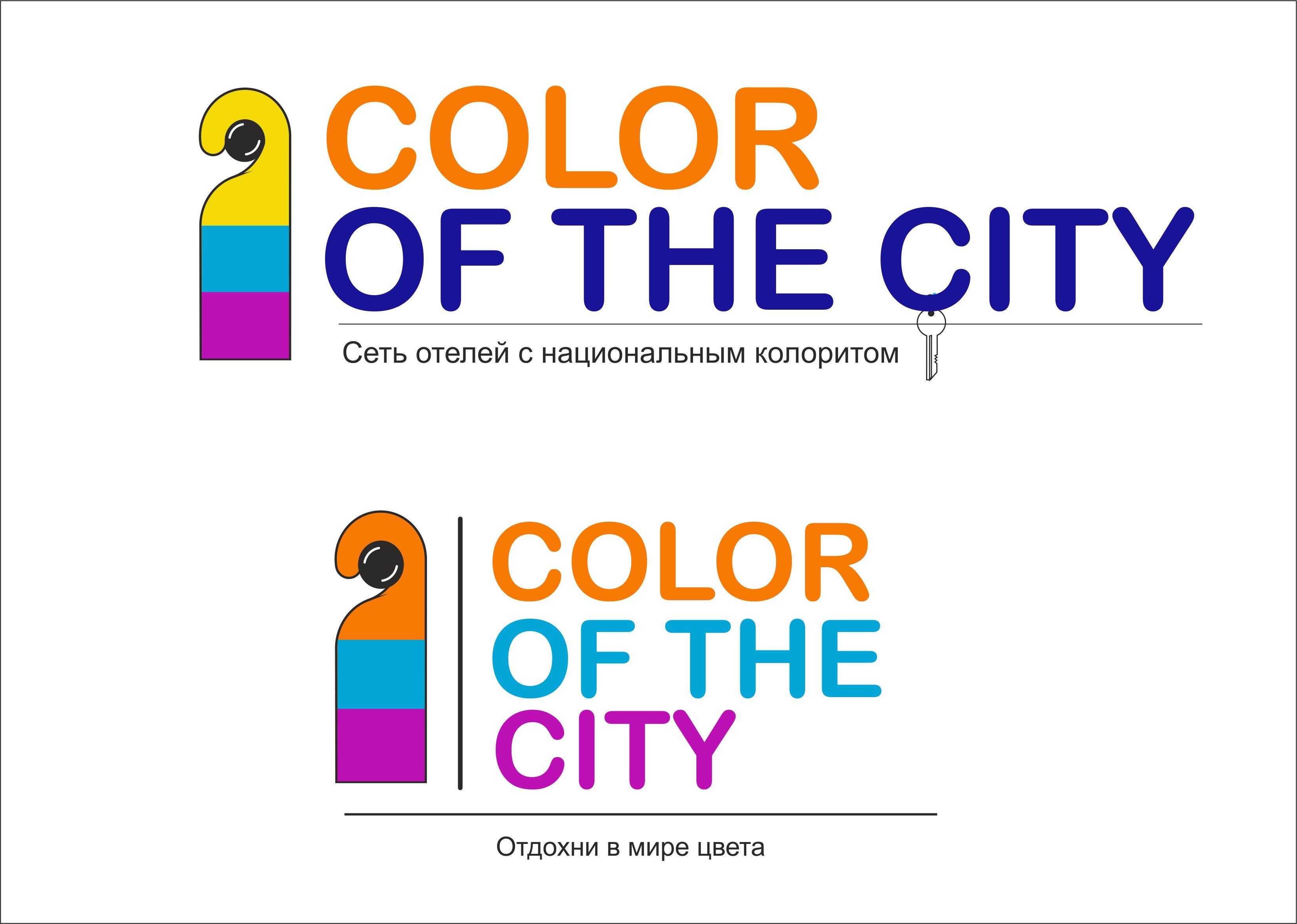 Дизайнер логотипов фото f_72251768e4ec1bc0.jpg