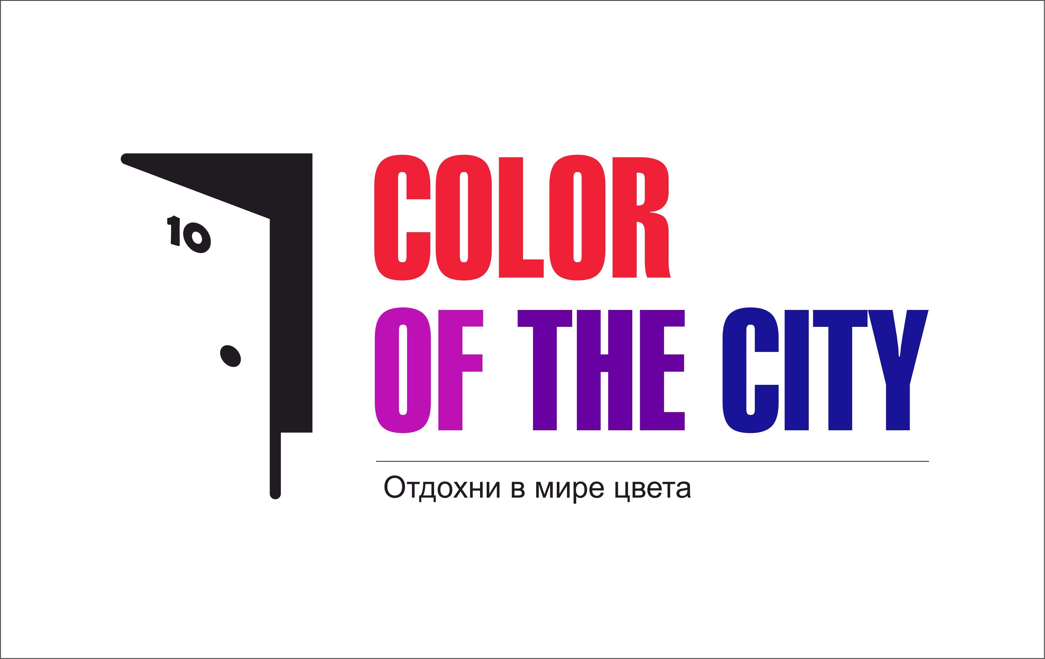 Дизайнер логотипов фото f_80551768e2f066d8.jpg