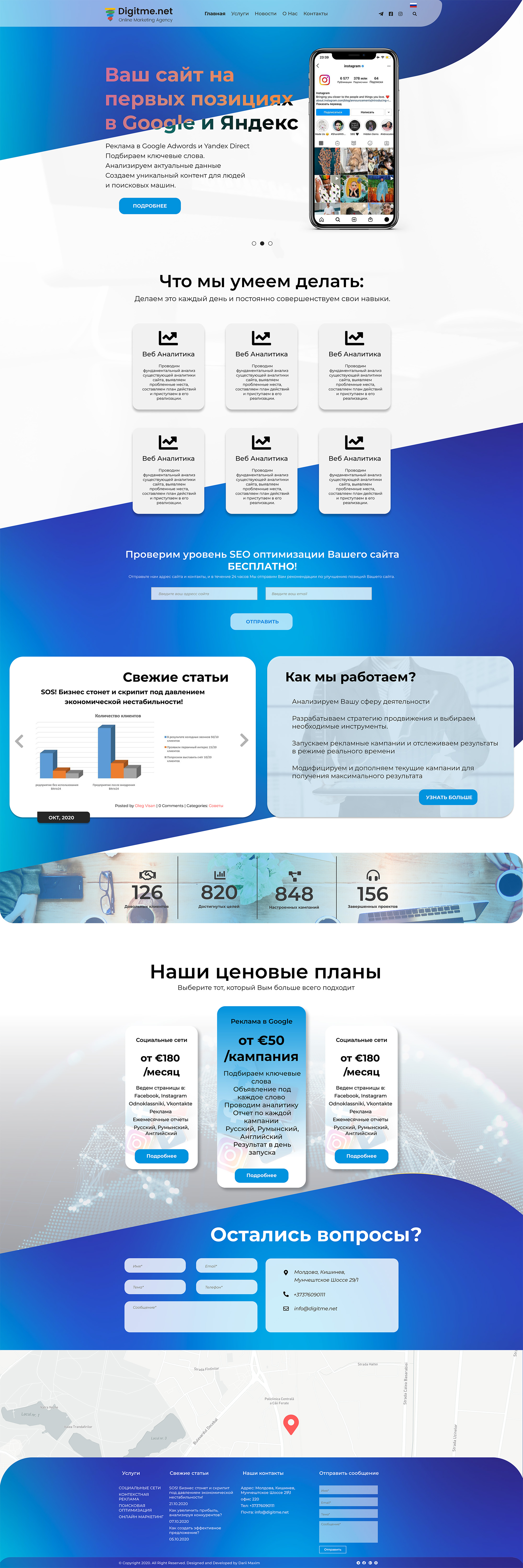 Разработать полностью новый дизайн сайта  фото f_7625fbfac8770b66.jpg