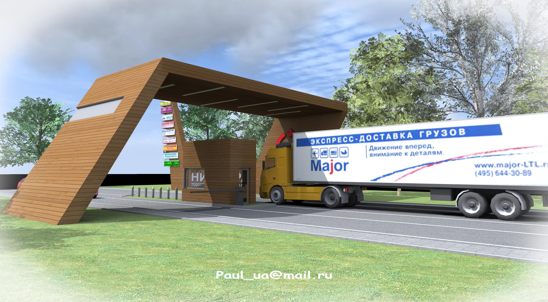Дизайн Входной группы Торгово Складского Комлекса фото f_69952e2c94178e13.jpg
