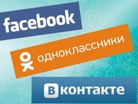 Ведение одной группы vk / fb / ok