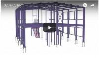 Техническая анимация строительных конструкций