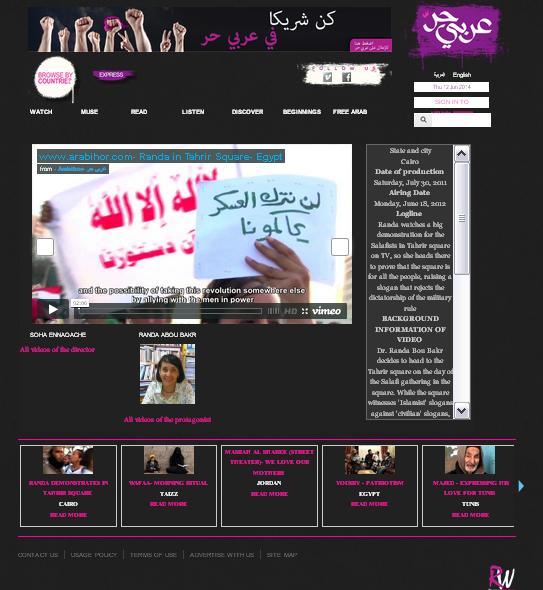 """Сайт на """"Drupal CMS"""" Arabihor"""