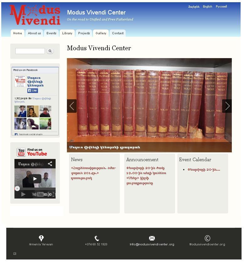 "Сайт на ""Drupal CMS"" Modus Vivendi Center"