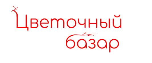 Разработка фирменного стиля для цветочного салона фото f_0925c35fd5aca885.png
