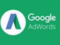 Настройка контекстной рекламы google adwords