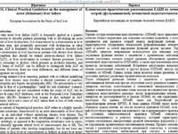 Профессиональный перевод текстов: медицина, фармацевтика, юридическая,...