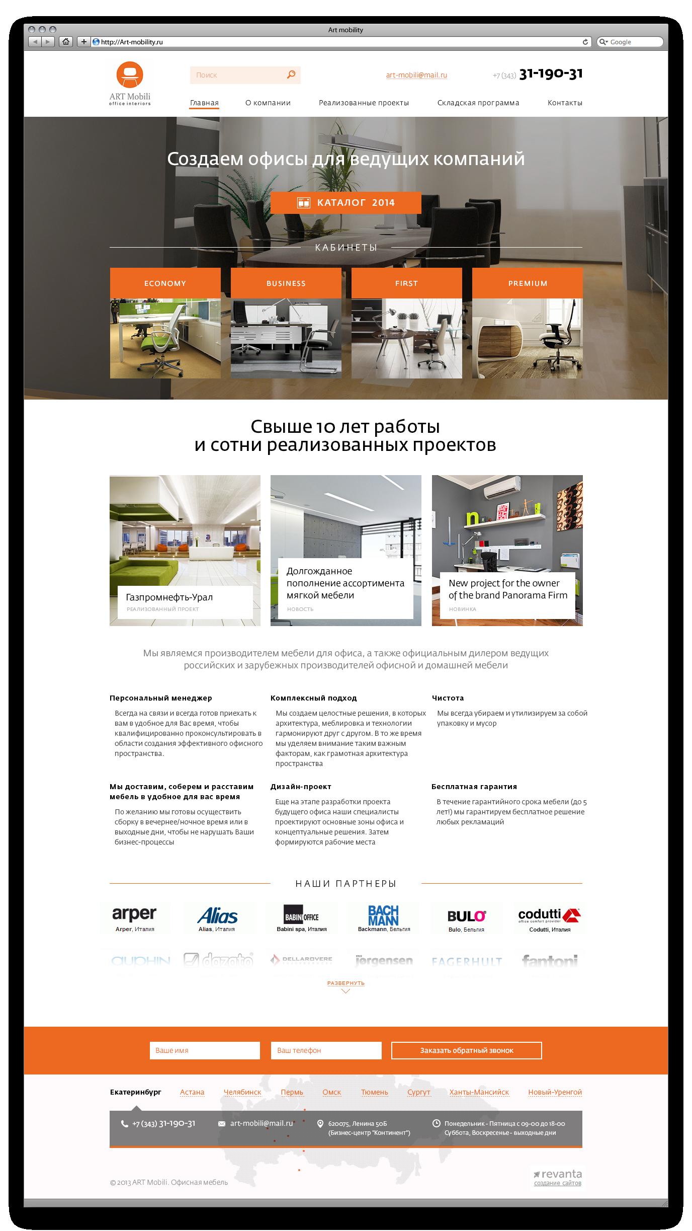 Дизайн сайтов за 2015 год