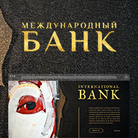 Design for a bank