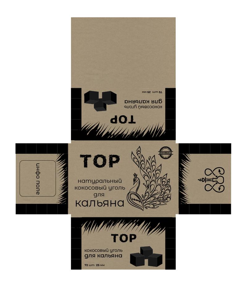 Разработка дизайна коробки, фирменного стиля, логотипа. фото f_2345c676625d1520.png