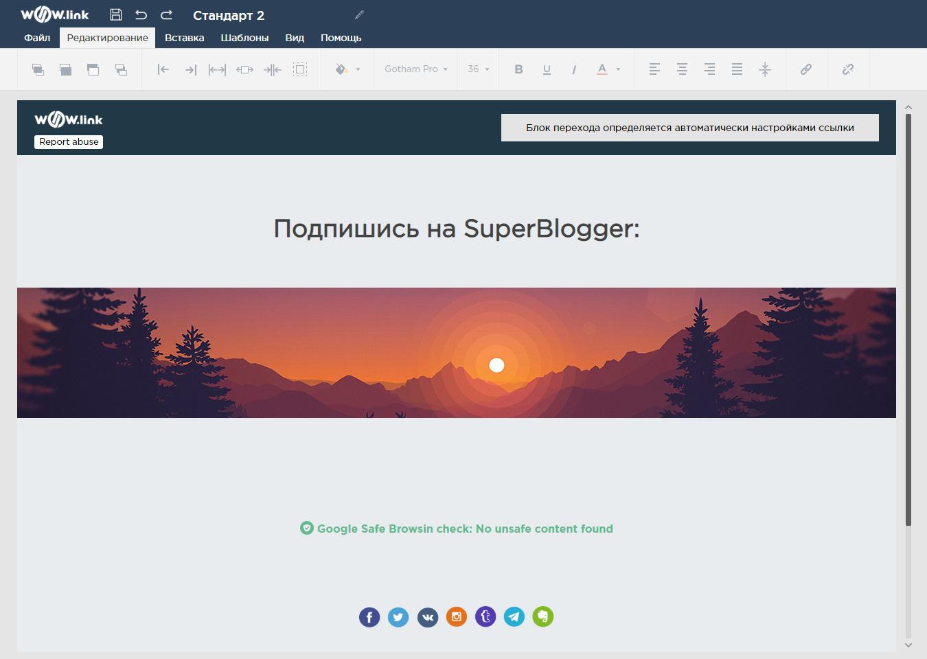 Онлайн конструктор html-страниц