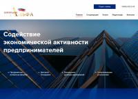 """Разработка сайта для корпорации """"Альфа"""""""