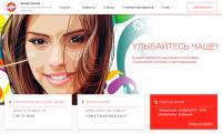 Дизайн сайта стоматологической клиники «Белая линия»