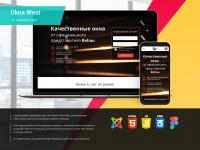 Дизайн лендинга Okna West