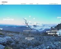 Портал 360ural.ru CMS Joomla