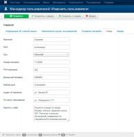 """Разработать компонент """"Проекты"""" для сайта fond.az"""