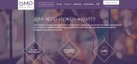 Bestmediapractices, разработка сайта на CMS Joomla