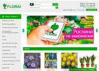 "Интернет-магазин под ключ ""Florai"""