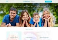 Smart Clinic - сайт стоматологической клиники