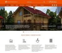 Новый шаблона сайта remstroygarant.ru