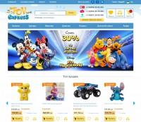Интернет-магазин игрушек Toy express, Yii2